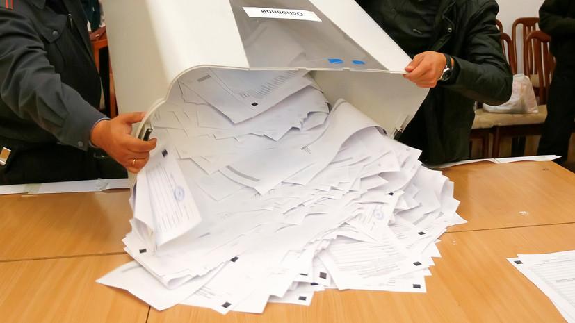 ЦИК Киргизии признала недействительными итоги выборов в парламент Политика