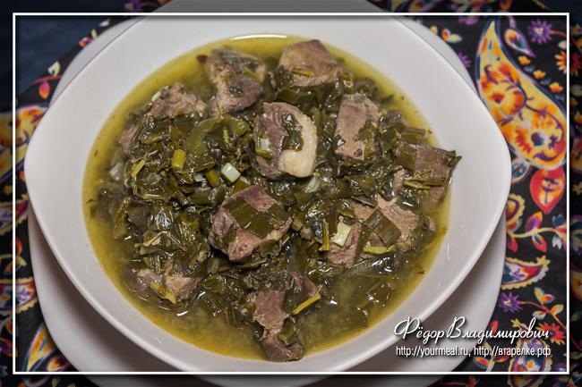 Чакапули — мясо тушеное в зелени с вином