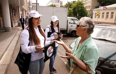 Кандидаты на пост мэра Москвы начали активно собирать подписи
