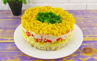 "Обалденный салат без майонеза ""Магнолия"""
