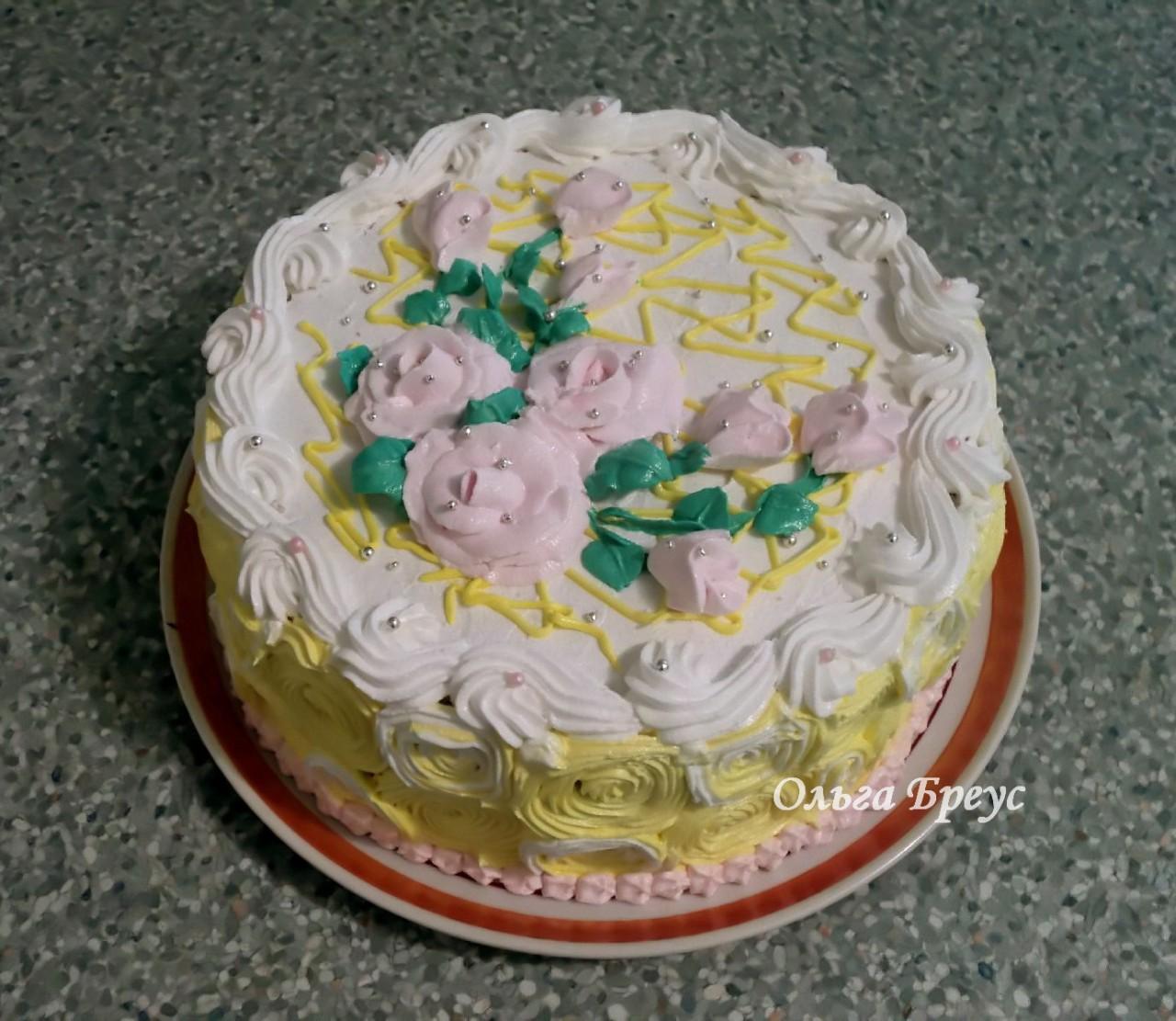 Тортик с сюрпризом.