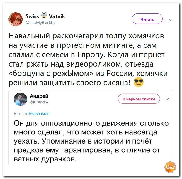 Я дико извиняюсь, но где марши миллиардов недовольных пенсионеров Навального?
