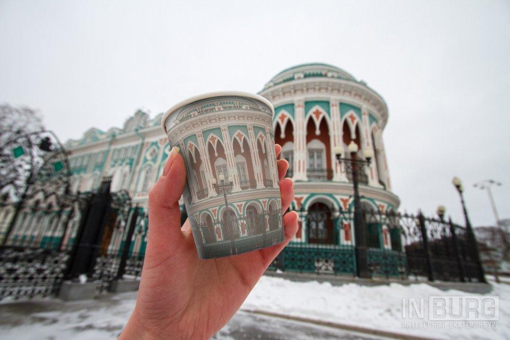 В Екатеринбурге могут появит…