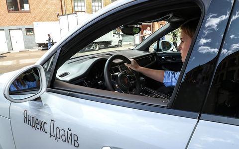 Яндекс.Авто научили узнавать водителя