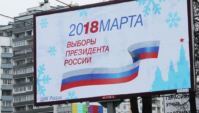 ЕС и ОБСЕ отказались отправить наблюдателей в Крым на выборы президента