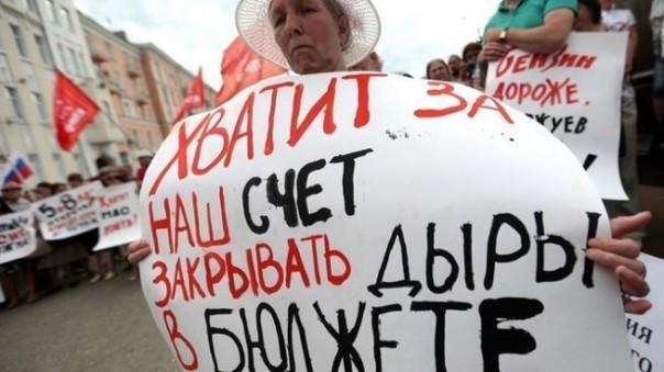 Михаил Делягин. Пенсионную дыру можно закрыть прогрессивным подоходным налогом