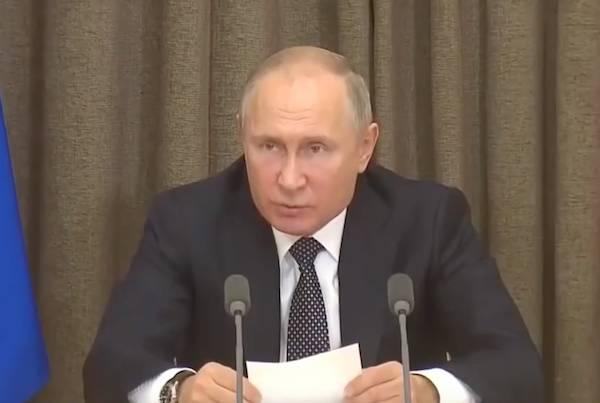 Путин видит защиту от гиперзвукового оружия приоритетной задачей ВКС