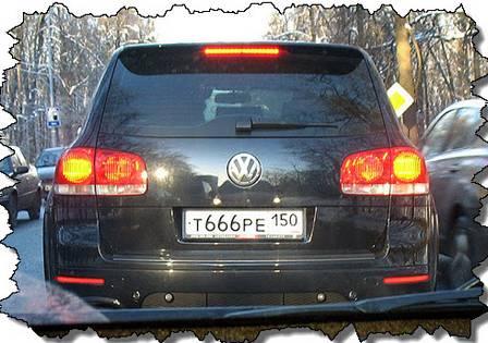 Автомобильные приметы и суеверия — верить или нет? приметы