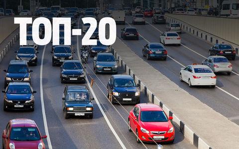 В регионах посчитали легковые автомобили: доля Москвы и области - 15%