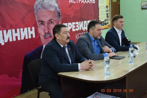 Пресс конференция Максима Шевченко в Астрахани 10. 03. 18