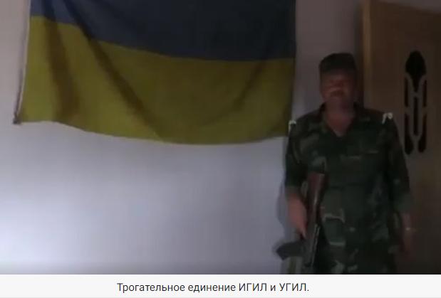 Дейр-эз-Зор: В ходе зачистки бойцами САА обнаружены позиции украинских боевиков ИГИЛ