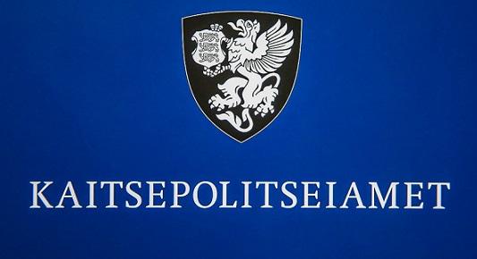 ВЭстонии осудили ещё одного…