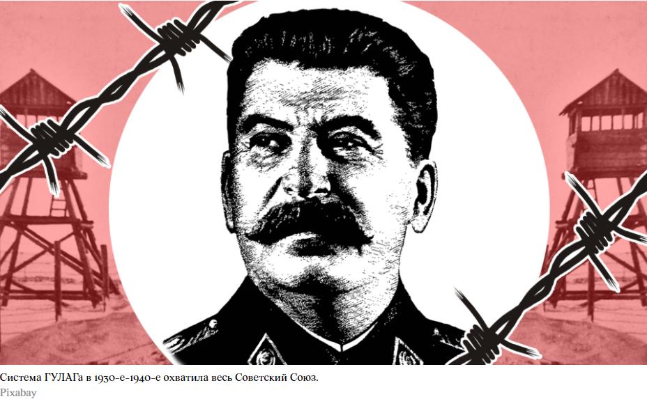 Не хочет ли Следственный комитет заняться сталинскими преступлениями против человечности? власть,история,россияне,Сталинизм