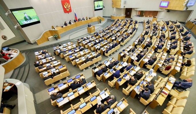 Сколько законов приняла Госдума за 25 лет