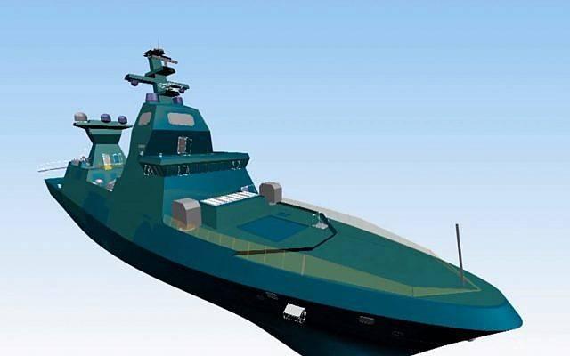 Корвет Sa'ar 6. Совместный проект для ВМС Израиля