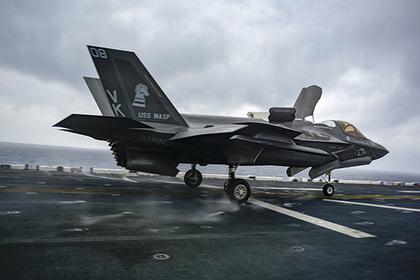 В США рассказали о каннибализации F-35