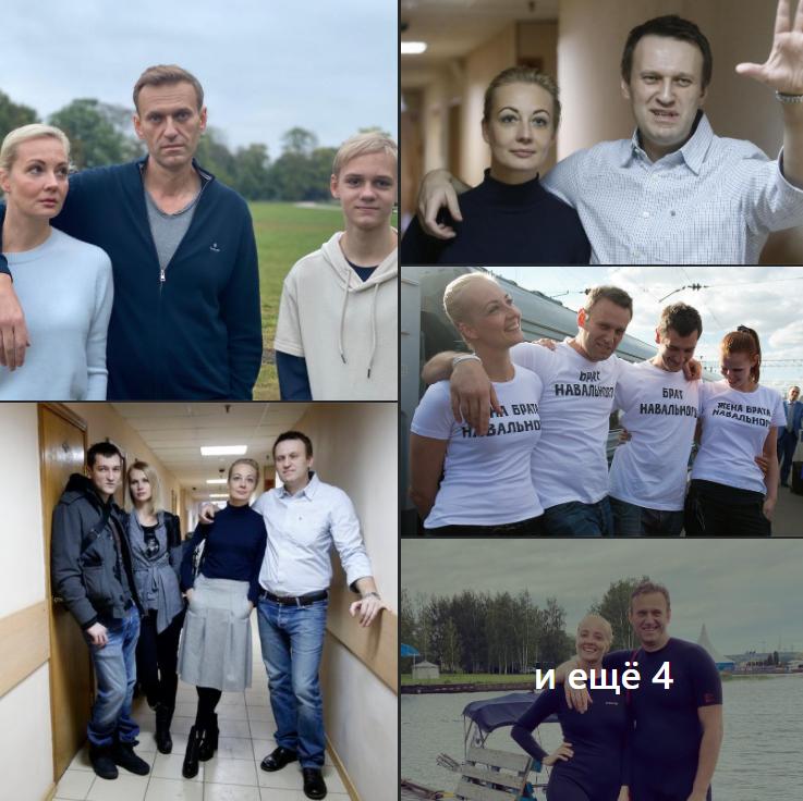 Поза домашнего тирана жена,интересное,Навальный,общество,отравление