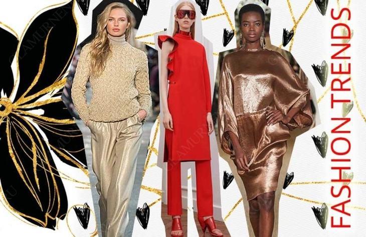 Модные зимние тренды