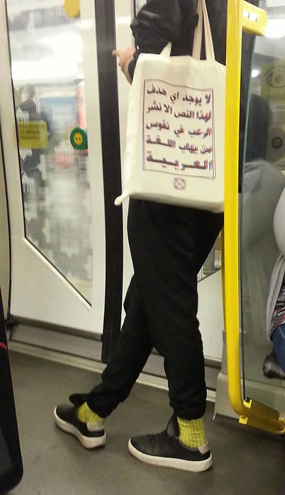 """Meanwhile In A Berlin Metro. The Text On The Bag Reads: """"This Text Has No Other Purpose Than To Terrify Those Who Are Afraid Of The Arabic Language."""""""