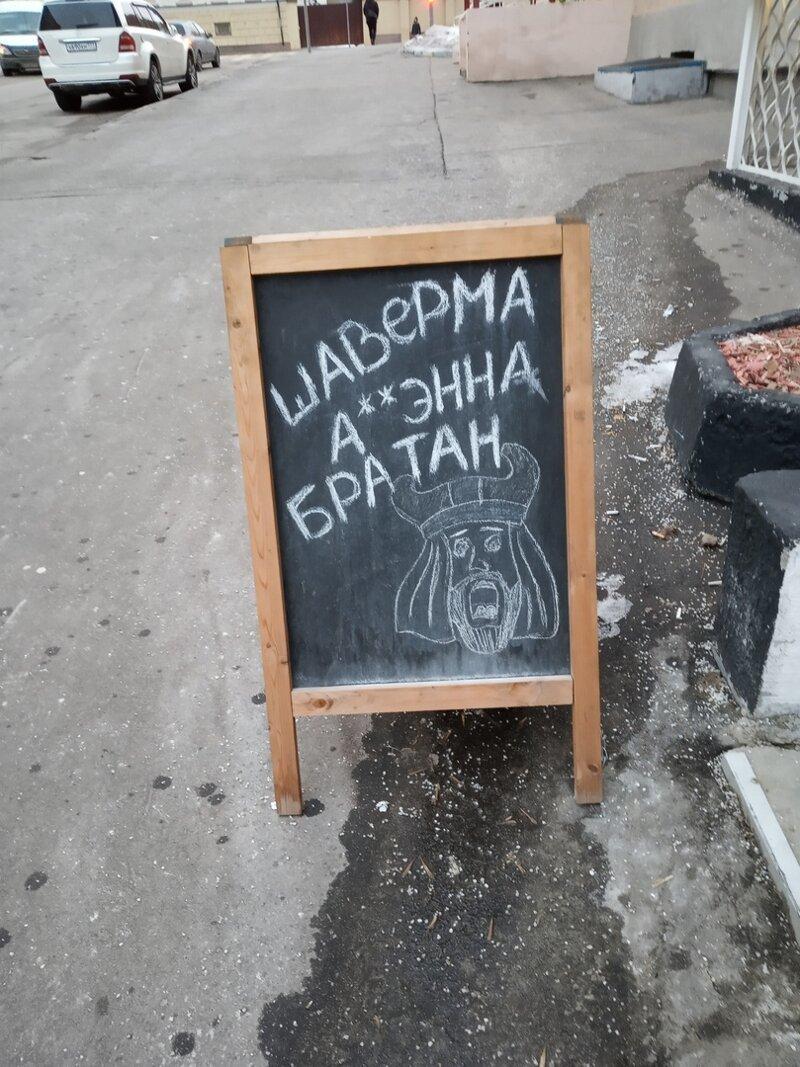 Артефакты отечественного маркетинга город