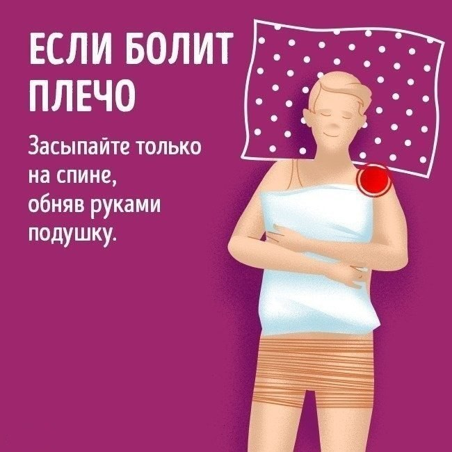 Научные способы избавиться от любых проблем со сном