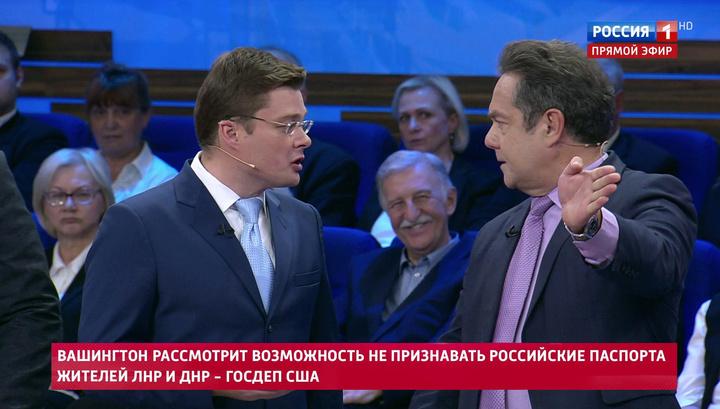 Ссора в эфире «60 минут». Платошкин покинул студию