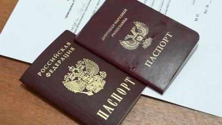 Эстония обьявила о непризнании российских паспортов жителей Донбасса