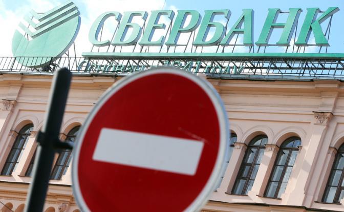 Почему для Сбербанка Крым российским никогда не станет