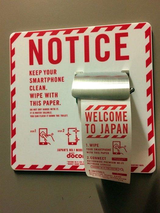 3. Влажные салфетки для техники в общественных местах интересно, путешествия, удивительно, япония
