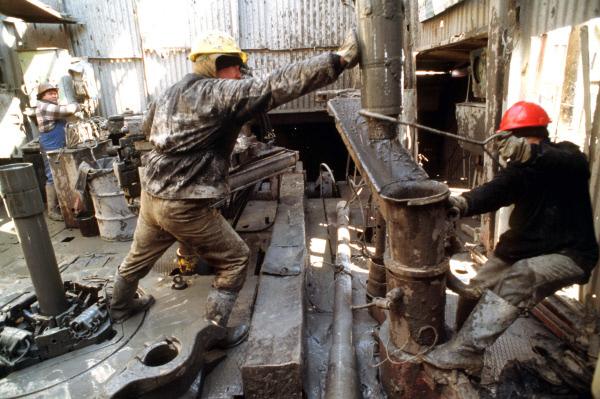 """Санкции США: """"Сургутнефтегаз…"""