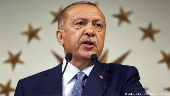 Генассамблея ООН: Эрдоган покинул зал во время выступления Трампа