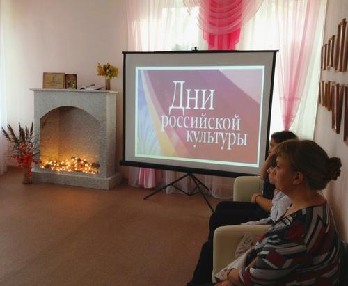 """Презентация книги """"Иван-край"""""""