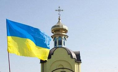 «Как обдурили украинцев». Ук…