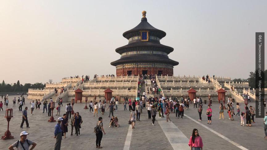 Власти Китая могут разрешить семьям иметь третьего ребенка