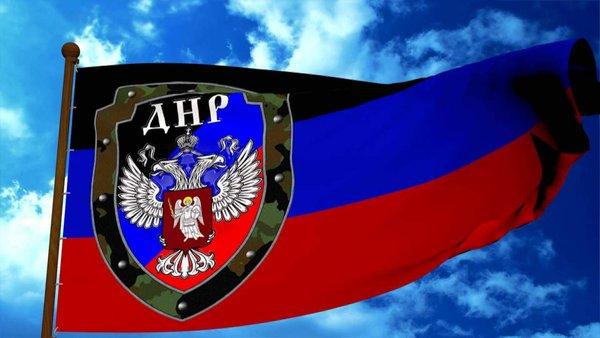 «Для выяснения причин срыва наступления ВСУ на ДНР»: Военный атташе посольства США в Киеве посетит Донбасс.