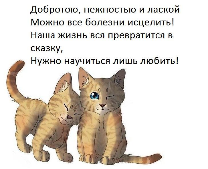 Пасхальный кекс из жизни,Истории из жизни,позитив,Смешные животные,Хохмы-байки,юмор