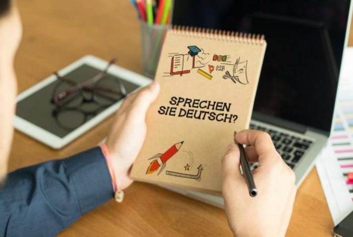 Немецкий язык и трудности перевода.   Фото: Наши в Германии.