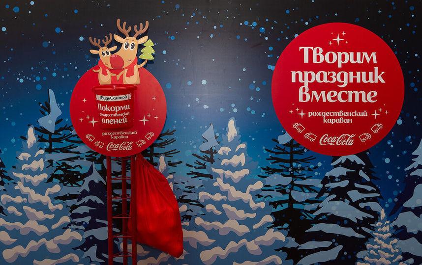 Караван Coca-Cola дарит ново…