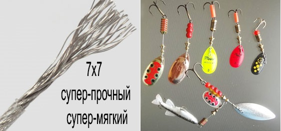 блесны mepps, поводки для блесен, новые rosydawn, плетенка kosadaka