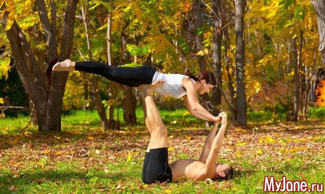 Курс на сближение: парная йогагармония, нирвана, сближение, отношения,