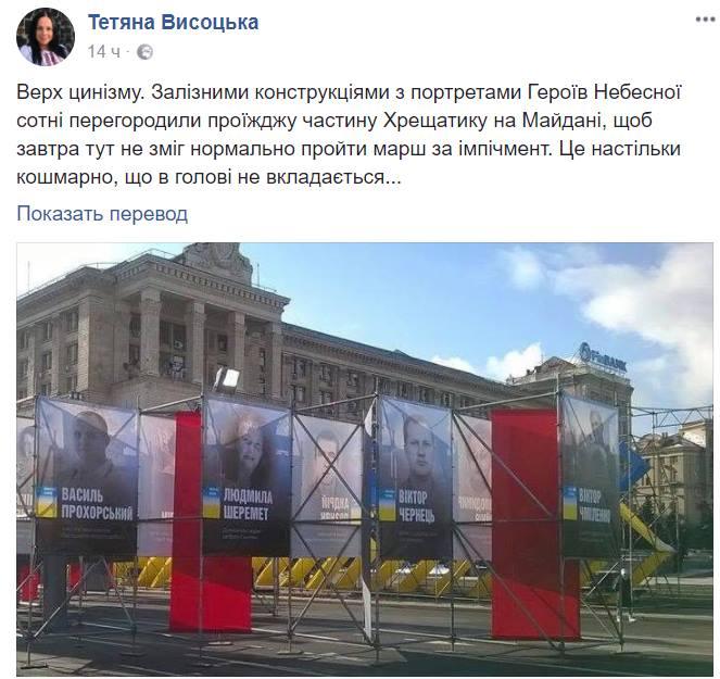Украинская власть панически боится даже депортированного Саакашвили — очевидцы