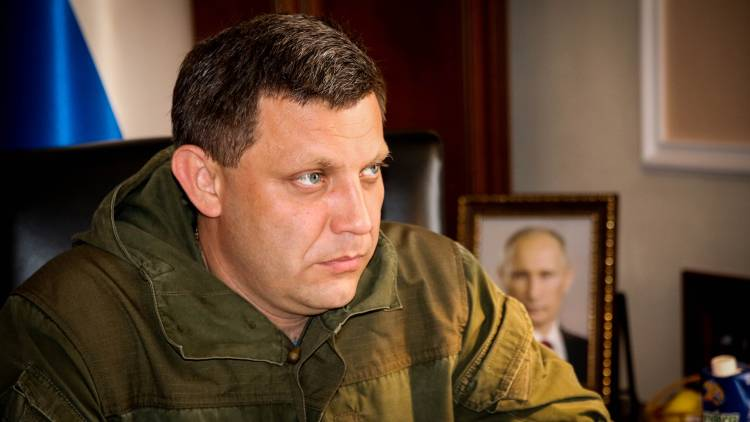 Захарченко: Украина создала юридическую платформу для войны