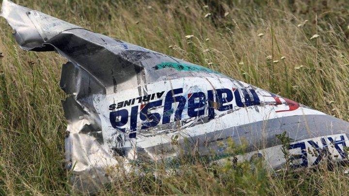 """""""Фарсовый процесс"""": Украина не предоставила ключевые данные по MH17 - радары не работали украина"""