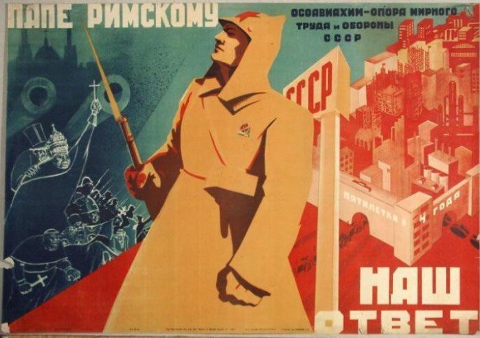 ДОСААФ СССР