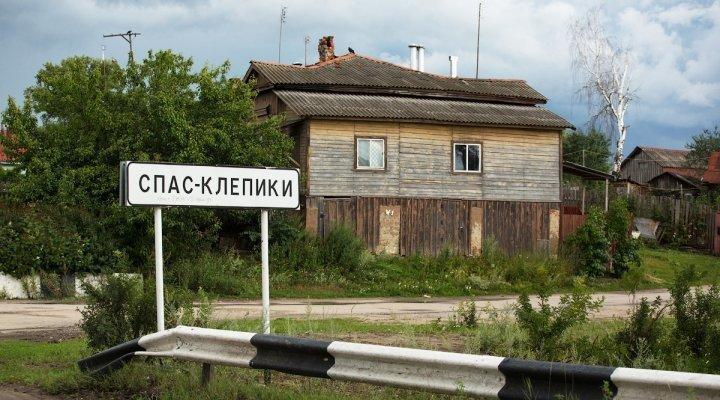 7. Спас-Клепики - 5411 человек вымирающие города, города с маленьким населением, интересно, население, умирающие города, факты