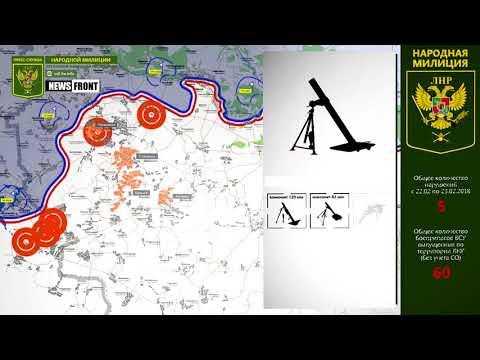 Карта обстрелов ЛНР. Обстановка на линии соприкосновения за сутки