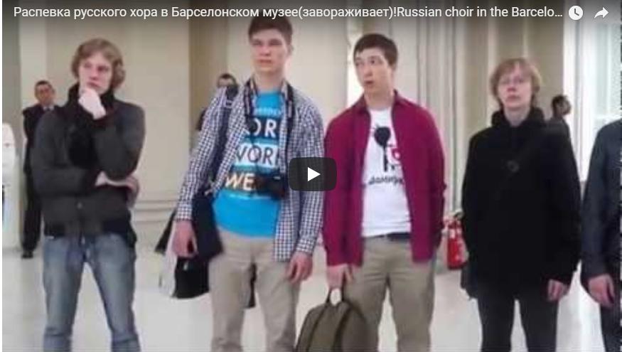 Русские зашли в музей Барселоны. Через минуту весь зал смотрел только на них!