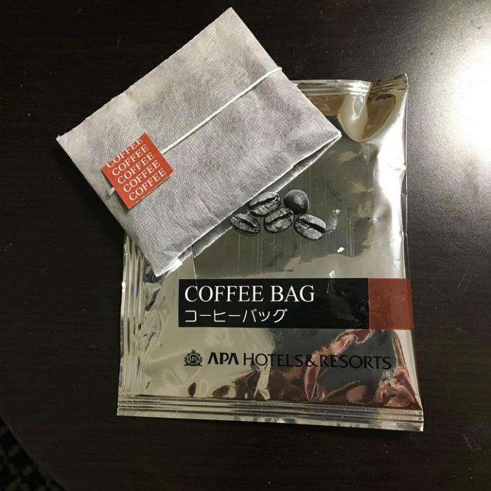 Молотый кофе в пакетиках. | Фото: www.newsrnd.com.