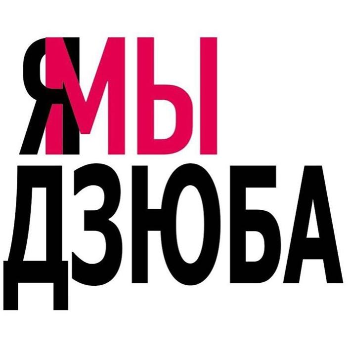 В РФС заявили о катастрофических имиджевых потерях Дзюбы после слива видео