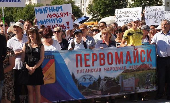 Силовики всех вылечат: советник Порошенко прокомментировал трибунал в Луганске